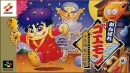 The Legend of the Mystical Ninja [Gamewise]