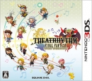 Theatrhythm Final Fantasy Wiki on Gamewise.co