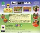 Theme Park boxart