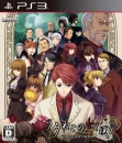 Umineko no Naku Koro ni: Majo to Suiri no Rinbukyoku Wiki on Gamewise.co
