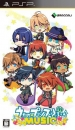 Uta no Prince-Sama: Music [Gamewise]