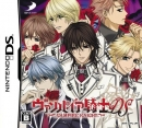 Vampire Knight DS [Gamewise]