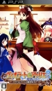 Violet no Atelier: Gramnad no Renkinjutsushi 2 - Gunjou no Omoide Wiki on Gamewise.co