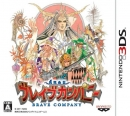 Gamewise Yuugen Gaisha Brave Company Wiki Guide, Walkthrough and Cheats