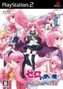 Zero no Tsukaima: Maigo no Period to Ikusen no Symphony [Gamewise]