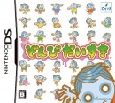Zombi Daisuki on DS - Gamewise