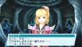 Phantasy Star Portable 2 screenshot 7 at gamrReview